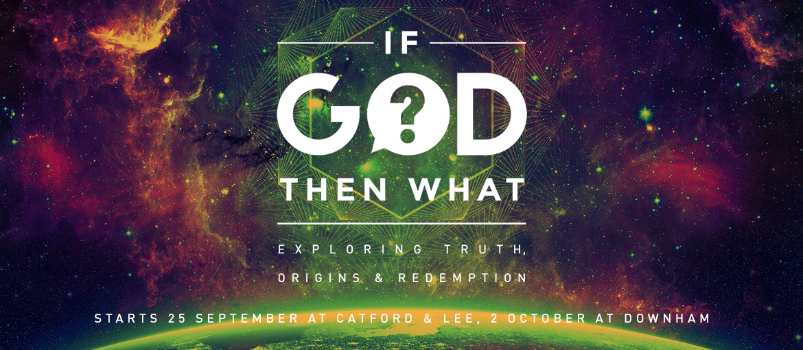 If God Than What?
